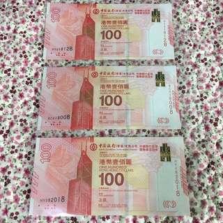 新中銀100靚號,無四七尾8,600元/張