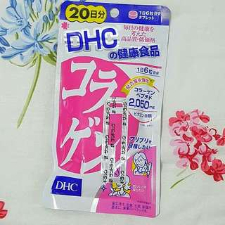 DHC Collagen tablets from JAPAN
