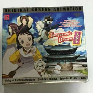 7VCD•30% OFF GREAT CNY GIFT/SALE {DVD, VCD & CD} ORIGINAL KOREAN ANIMATION 大長今 Janggeum's Dream  Dialogue : Korean & Mandarin Subtitles : Chinese Episodes 13-26 - 7VCD