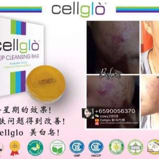 Cellglo Deep Cleansing Bar 美白皂 法国研制 🇫🇷