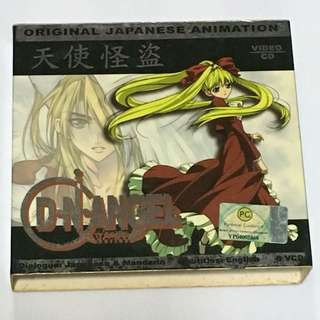 6VCD•30% OFF GREAT CNY GIFT/SALE {DVD, VCD & CD} ORIGINAL JAPANESE ANIMATION 天使怪盗 D•N•ANGL•2 Dialogue : Japanese & Mandarin Subtitles : English - Vol.01 : episode 14-26 6VCD