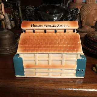 Huamin primary school porcelain coin bank