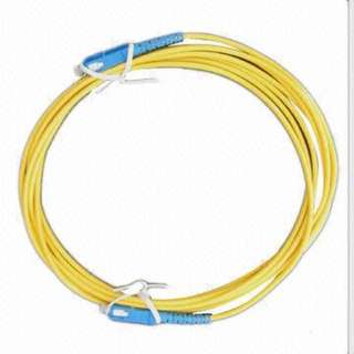 Shijia Network optical fibre cable