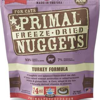 Primal turkey for cats 14oz