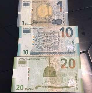 Azerbaijan Manat Set of 1, 10 & 20