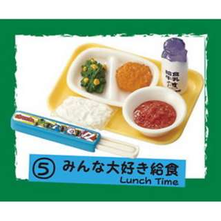[Re Ment] Japanese High School: Lunch