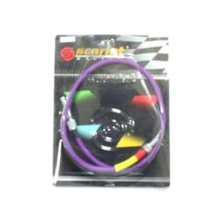 KABEL KILOMETER SCT KLX PURPLE