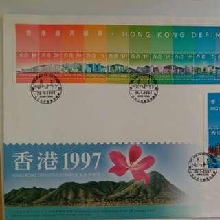📮97年 香港通用紀念郵票首日封