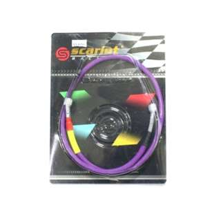 KABEL KILOMETER SCT RX-KING PURPLE