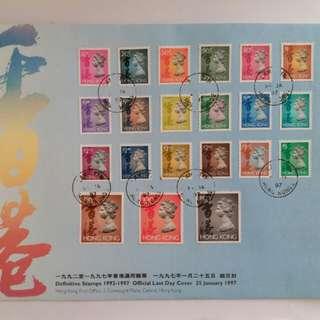 📮97年 香港紀念郵票結日封