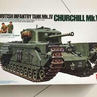 Tamiya 1/35 British Churchill tank