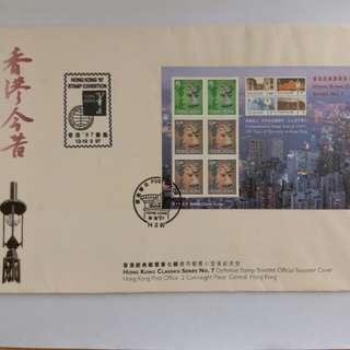 📮97年 香港經典郵票紀念封2套