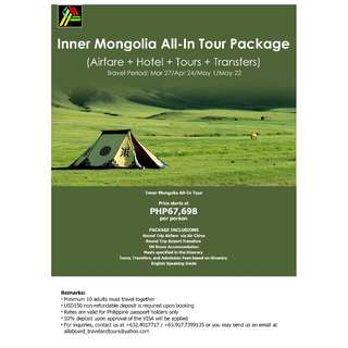 Inner Mongolia All-In Tour