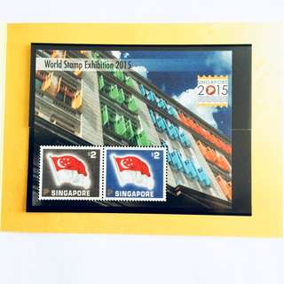 2015 World Stamps Exhibition