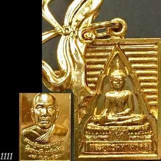 Wat Paknam (6)