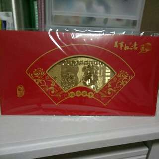 24k 999 gold note souvenir 2018 chinese new year dog year design red packet ang pow lucky cheap money