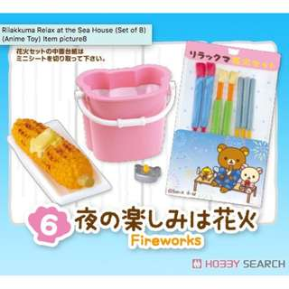 Rilakkuma Relax at Sea House : Fireworks (No Box)