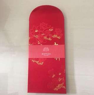 Raffles Hotel red packets / ang bao