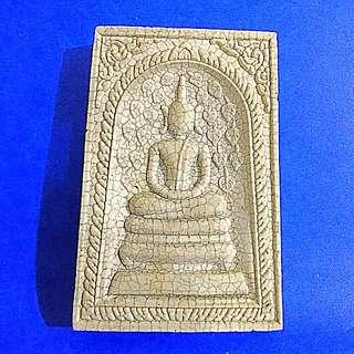 Phra Somdej Prok Bodhi Amulet BE 2559