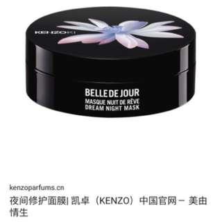 Kenzo Bell De Jour Dream Night Mask