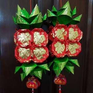 Lantern (handmade)