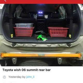 Toyota wish rear bumper bar