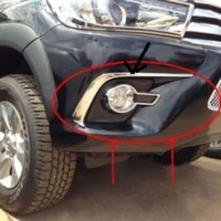 HILUX REVO FOG LAMP CHROME TRIM/LIP