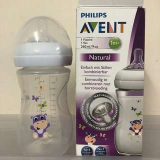PHILIPS AVENT NATURAL BOTTLE HIPPO 9oz/260ml