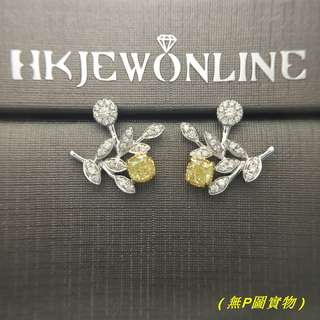 18K 白金 黃鑽 耳環