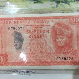 Fake - Old Malaya Banknotes (for display only)