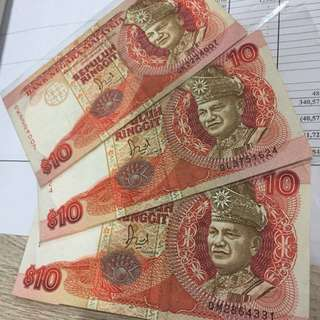 Malaysia Old Banknote - Sepuluh Ringgit