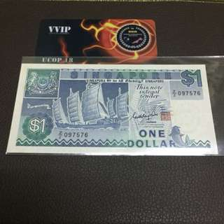 $1 - Singapore Old Banknotes