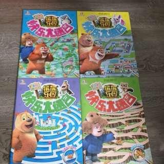 Children Maze books (迷宫)