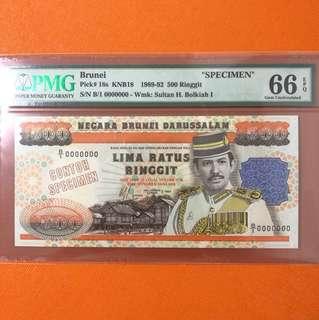 Brunei Specimen notes $500