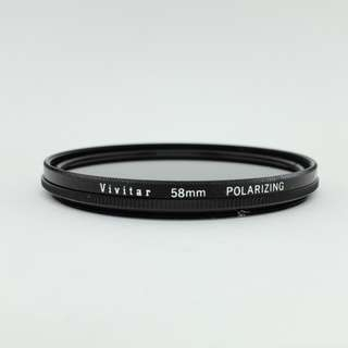 Vivitar Polarizing Filter (58mm)