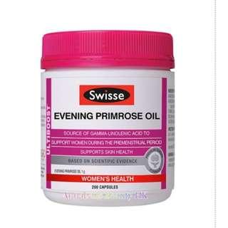 Swisse 月見草(200粒) Evening Primrose Oil $145