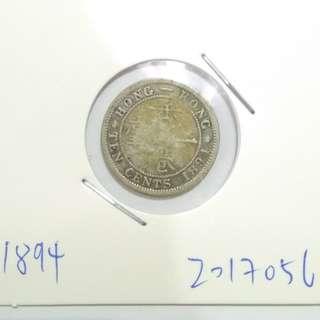1894 Hong Kong 10cents Queen Victoria (Silver Coin) 1894香港1毫銀幣 維多利亞女王 一毫舊硬幣 Lot#2017056 如圖發貨 ringo77511@yahoo.com