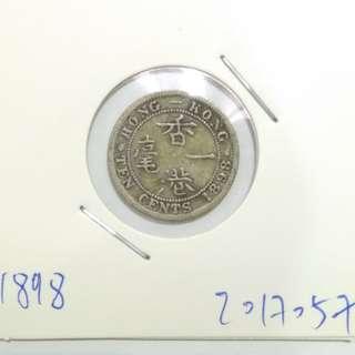 1898 Hong Kong 10cents Queen Victoria (Silver Coin) 1898香港1毫銀幣 維多利亞女王 一毫舊硬幣 Lot#2017057 如圖發貨 ringo77511@yahoo.com