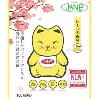 Janp Cat Litter 10L