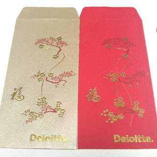 8pcs Red Packets (red and gold) Ang pow