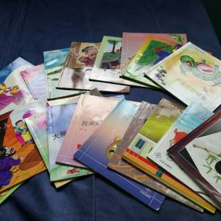 Pre-school Chinese Books