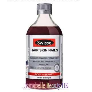 Swisse Ultiboost Hair Skin Nails Liquid 膠原蛋白液 500ml $158