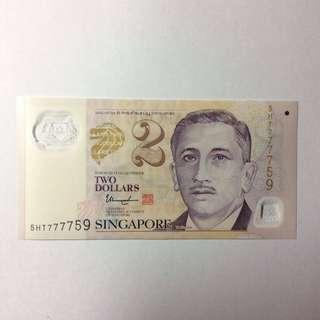 5HT777759 Singapore Portrait Series $2 note.