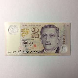 5HT777752 Singapore Portrait Series $2 note.