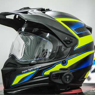 Custom Carbon Adventure Helmet Decal