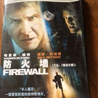Firewall - Harrison Ford & Paul Bettany