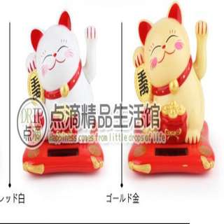 Solar Power Fortune Cat Lucky Cat! Free local postage!