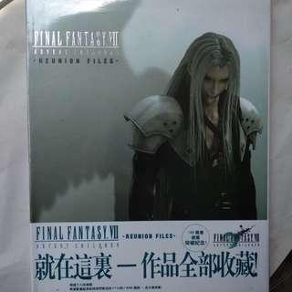 Final Fantasy VII Reunion Files Chinese Version