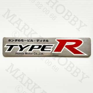 Emblem Honda Type R