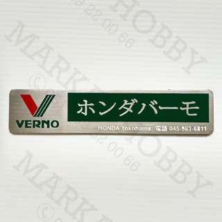 Emblem Honda Verno